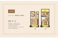 禹州颍川大厦户型图 二居户型图  公寓
