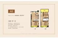 禹州颍川大厦户型图 三居户型图  公寓