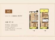 三居户型图  公寓